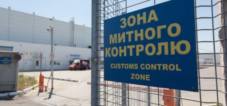 Украинская таможня будет работать по новым правилам