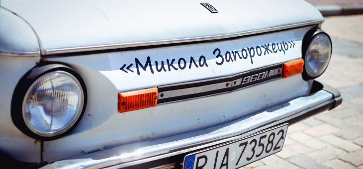 Хто має право їздити на нерозмитненому авто в Україні
